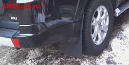 Брызговики к-т передние + задние Mitsubishi Pajero 4 2006 +